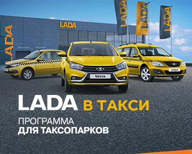 akcii_taxi