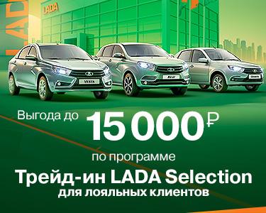 ti_selection_15